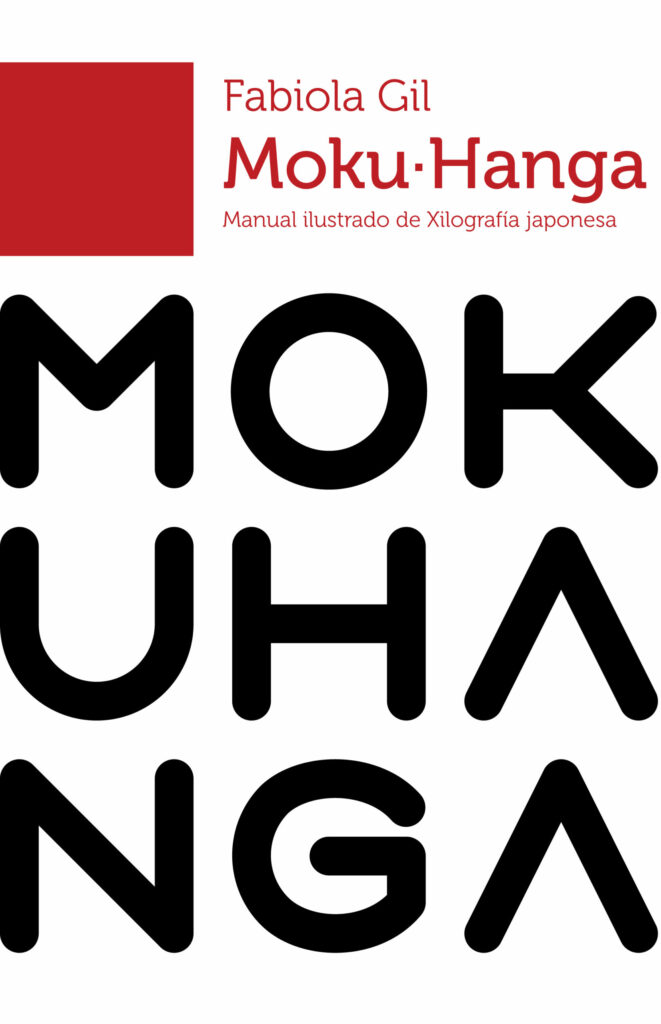 portada del manual ilustrado de xilografia japonesa mokuhanga